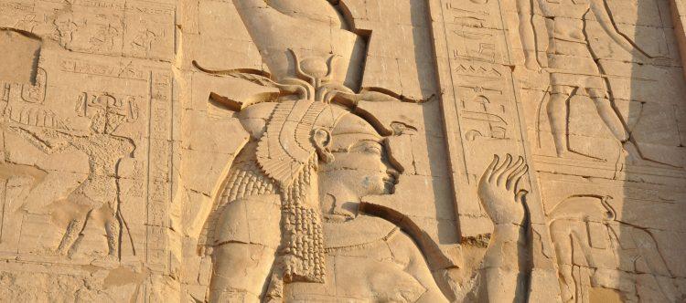 egypt-1197811