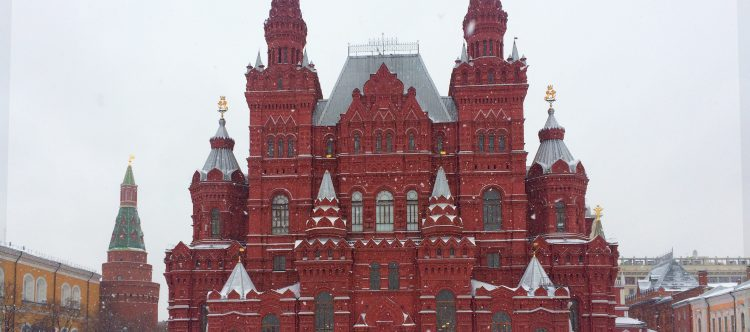 moscow-2105607