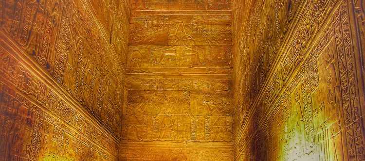 Edfu. Templo de Horus.