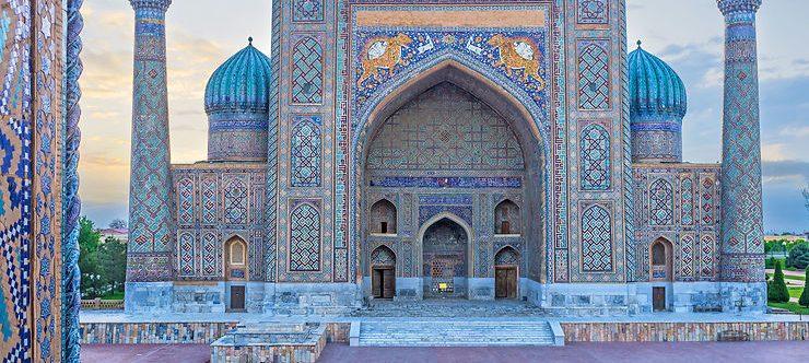 samarkand-palais-ouzbekistan.1518209.w740